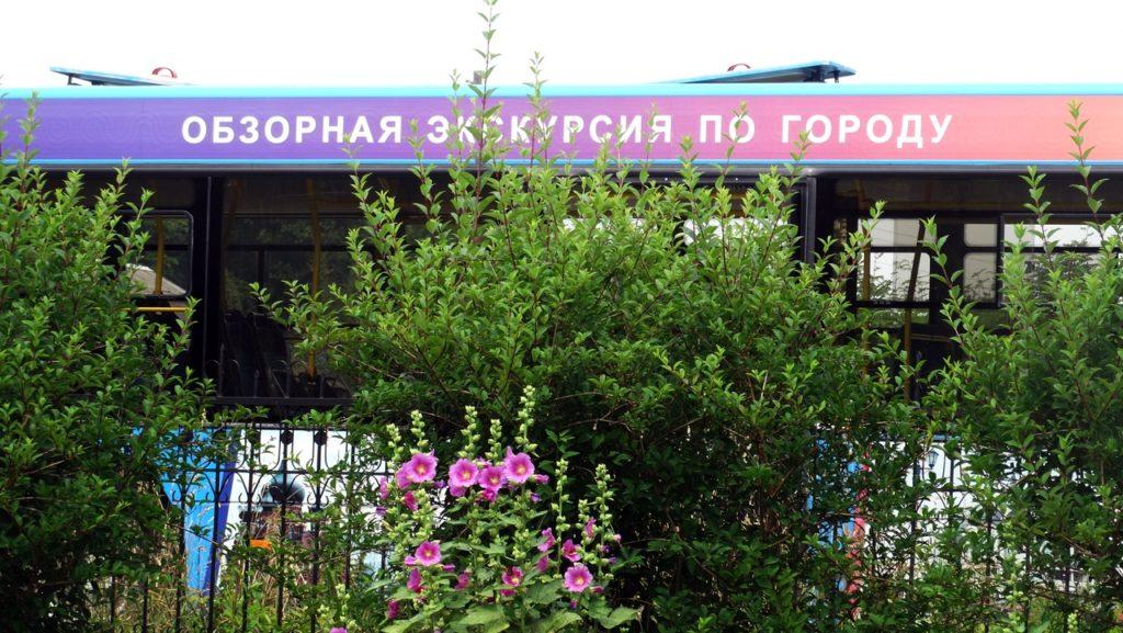 Экскурсия в Богучарово