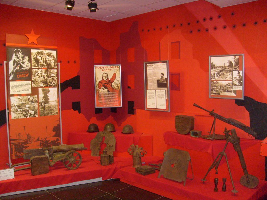 Музей обороны г Тулы - культурные места