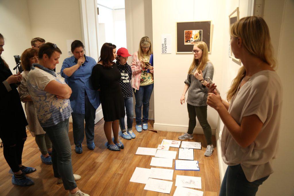 встреча с иллюстраторами и мастер-класс по скетчингу.