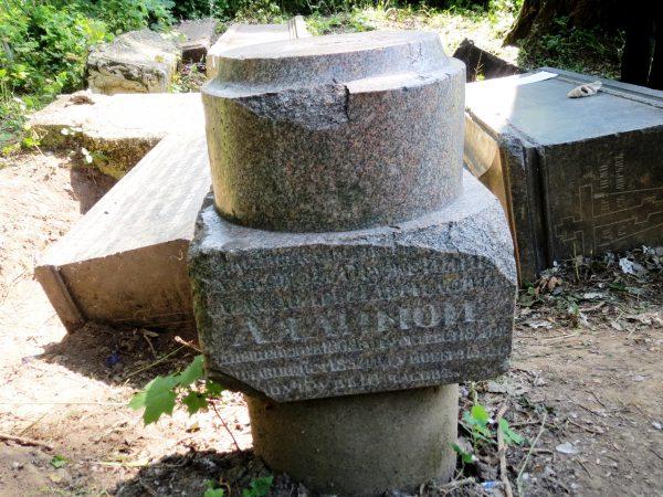 Участок тульских купцов и оружейников Лялиных, Спасское кладбище г. Тулы (1)